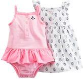 Carter's Baby Girl Dress & Striped Romper Set