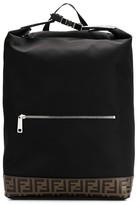 Fendi FF logo backpack