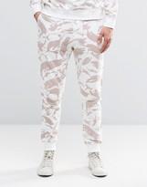 MHI Reversible Camo Rib Sweat Pants