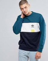 adidas ID96 Crew Sweatshirt In Green AY9251