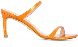 Stuart Weitzman Aleena 85mm slip-on sandals