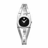 Movado 606394 Women's Amorosa Silver Stainless Steel Watch