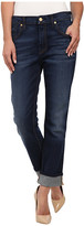 7 For All Mankind The Relaxed Skinny in Slim Illusion Rich Vibrant Blue