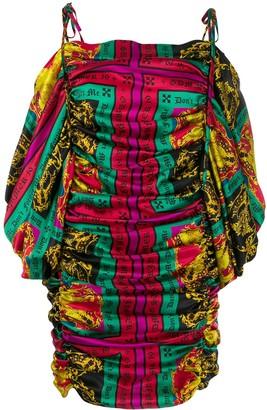 Giuseppe Di Morabito patterned gathered dress