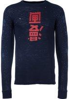 DSQUARED2 kanji floral detail T-shirt