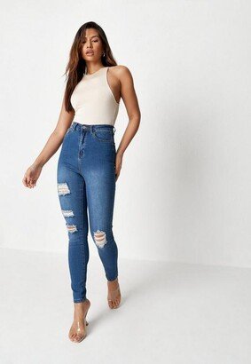 Missguided Distressed Skinny Jeans