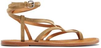 Isabel Marant Jesaro Studded Wraparound Suede Sandals - Womens - Beige