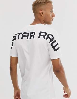 G Star G-Star Korpaz organic cotton t-shirt in white