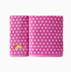 Saturday Knight Ltd Rainbow Cloud Bath Towel Bedding