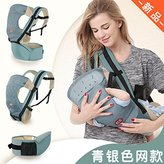 Baby sling waist stool multifunctional front holding type child sling four breathable lying bag, YYDZJ