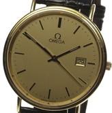 Omega 18K Gold/Leather Belt 36mm Quartz Mens Watch