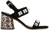 Marc Jacobs leopard print heel sandals - women - Leather/Suede/plastic/metal - 35.5