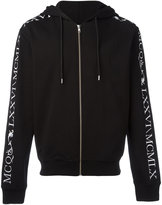 McQ by Alexander McQueen printed hoodie - men - Cotton - S