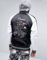 Puma Souvenir Jacket