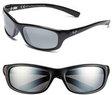 Maui Jim Men's 'Kipahulu - Polarizedplus2' 59Mm Sunglasses - Gloss Black/ Neutral Grey