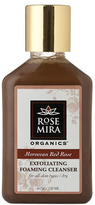 Moroccan Red Rose Exfoliating/Foaming Cleanser