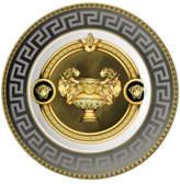 Versace Prestige Gala Plate 18cm