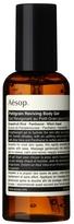 Aesop Petitgrain Hydrating Reviving Body Gel 150ml