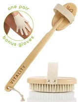 Best Dry Body Brush Natural Bristle for Skin Brushing + FREE Exfoliating Gloves & eBook, Exfoliate Skin, Reduces Cellulite & Boosts Lymphatic System, Back Massager Scrubber with Long Detachable Handle