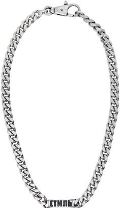 Heron Preston SSENSE Exclusive Silver Style Chain Necklace