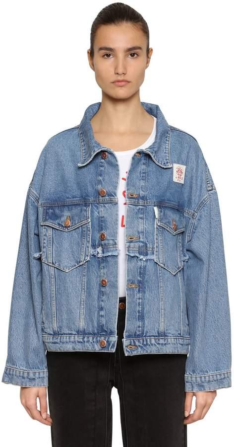 Aalto Patchwork Denim Jacket