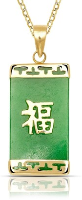 Curata 14k Yellow Gold 16-inch Green Jade Good Fortune Pendant Necklace