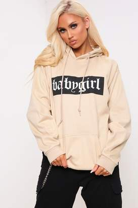 I SAW IT FIRST Sand Babygirl Slogan Oversized Hoodie