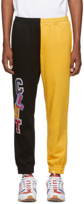 Clot Black and Yellow Colorblock Lounge Pants