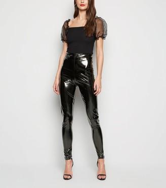 New Look Parisian Wet Look Leggings