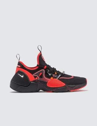 Nike Huarache E.D.G.E. AS QS