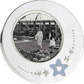 Arthur Price Children's round photo frame for boys