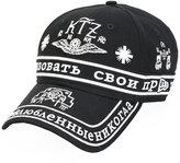 Kokon To Zai church embroidered peak cap