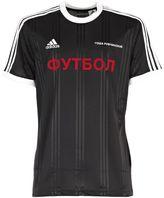Gosha Rubchinskiy Short Sleeve T-Shirt