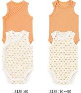 Uniqlo Baby Mesh Sleeveless Bodysuits, 2 Pack