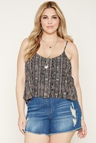 Forever 21 FOREVER 21+ Plus Size Abstract Cami