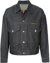 Wheir Bobson boxy jacket