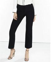 Express mid rise cropped kick flare pants