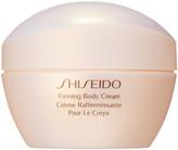 Shiseido Firming Body Cream (200ml)