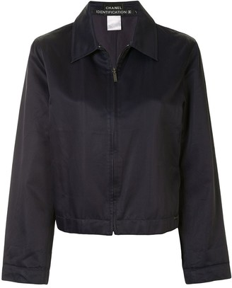 Chanel Pre Owned CC Sports Line zip-front jacket