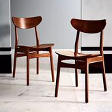 west elm Classic Café Dining Chair - Walnut