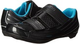 Shimano SH-RP200 Women's Cycling Shoes