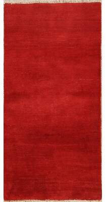 "Isabelline One-of-a-Kind Stutzman Gabbeh Shiraz Persian Modern Hand-Knotted 3'2"" x 6'4"" Wool Red Area Rug Isabelline"