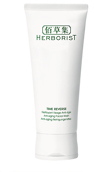 Herborist Time Reverse Anti-Aging Facial Wash 120ml