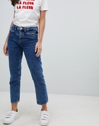 Only seam detail high waist straight leg jeans