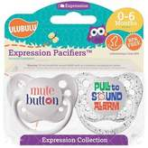 Mute Orthodontic BPA-free Button/Pull To Sound Alarm Pacifiers, White by Ulubulu