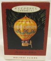 Hallmark Keepsake Ornament Tin Hot-air Balloon 1993 NEW