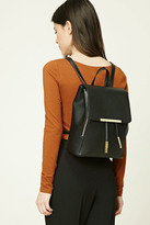Forever 21 FOREVER 21+ Faux Leather Zip Backpack