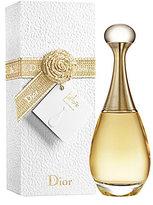 Christian Dior J'adore Couture Wrap