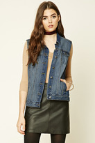 Forever 21 FOREVER 21+ Denim Button-Front Vest