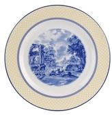 Spode Giallo Round Platter